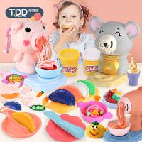 小�i彩泥�o毒橡皮泥模具工具套�b女孩玩具面�l�C�和�冰淇淋粘土