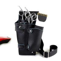 新款 美发腰包 跨包 发型师 理发工具剪发工具包剪刀包