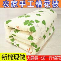 棉花被子手工被加厚冬被定做全棉被芯春秋夏凉被学生被纯棉保暖被