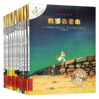 不一样的卡梅拉第一辑全套装1-12册 第*季3-5-6-8-9岁幼儿绘本少儿图画书儿童文学宝宝睡前故事书 小学生课外书籍