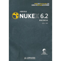 【旧书二手书8成新包邮】水晶石技法:NukeX6.2影视后期合成 姚德义著 人民邮电出版社【正版】