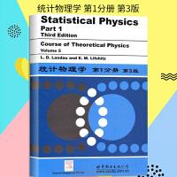 北京世图:统计物理学 第1分册 第3版