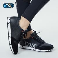 【年货节:255元】Discovery非凡探索户外秋冬新品女式徒步运动防滑时尚休闲鞋DFFG92002
