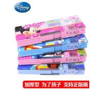 迪士尼文具盒幼儿园铅笔盒小学生多功能文具盒女孩男孩笔盒儿童文具盒男小学生文具盒女