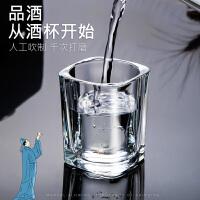 天喜白酒杯家用玻璃酒杯套装6个洋酒杯小号一口杯2两烈酒子弹杯