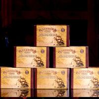 8盒一起拍【11年陈期老熟茶】 2006哥德堡袋泡茶普洱茶熟茶散茶 20包/盒