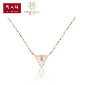 周大福monologue独白MIX系列几何三角9K金钻石项链吊坠MA 621