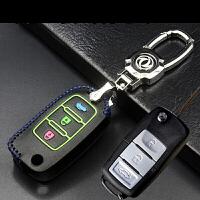 东风风行SX6S500 CM7 景逸X3 X5 X6 S50 XV菱智车用 钥匙包套