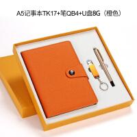创意记事本子礼品套装笔记本文具办公用皮面商务礼盒精美定制LOGO +扣U盘8G