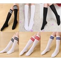 学院日系学生袜子女中筒棉黑白色条纹不过膝韩国秋冬三杠足球袜子