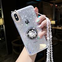新款iphoneX手机壳6splus苹果X保护套iphone8plus奢华XSMAX星星闪粉6带挂绳 透明 ip7/8