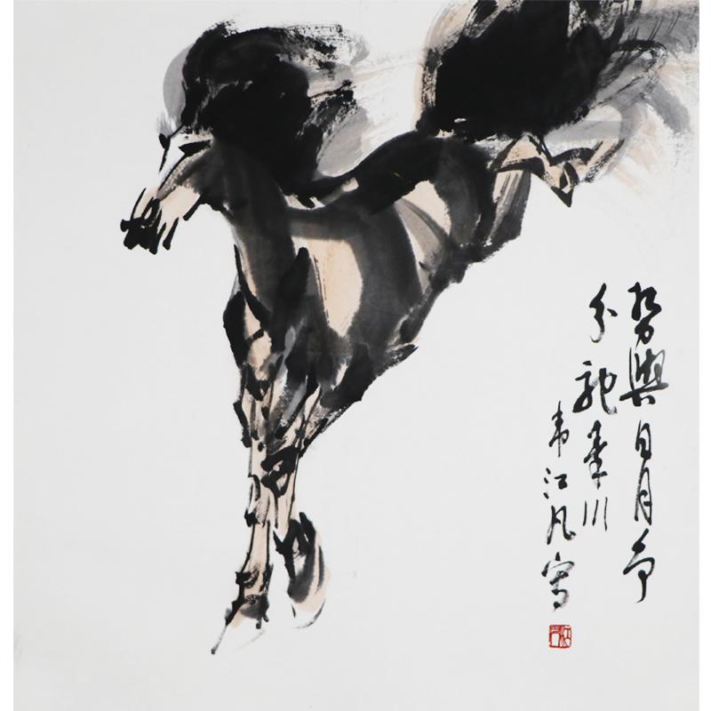韦江凡《势与日月》       b21