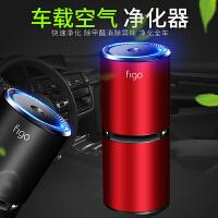 车载空气净化器车用汽车内用除味消除异味除甲醛多功能车内净化器