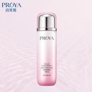 珀莱雅(PROYA)海洋透皙白柔肤水135ml