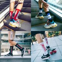 6双装枫叶袜子男女长袜潮牌欧美街头嘻哈潮袜滑板袜麻叶中筒袜