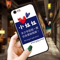 iPhone6plus苹果6splus手机壳A1699女款A1524硅胶六pius防摔男潮