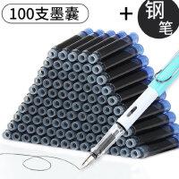 100支钢笔墨囊墨水胆小学生用纯蓝墨兰黑色换墨囊3.4mm通用可替换男女孩初学者儿童正姿练字用钢笔芯套装
