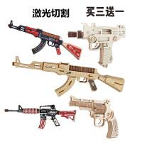 木质3D立体拼图玩具 儿童手工拼装拼插 木制武器手枪车仿真模型
