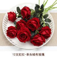 仿真玫瑰花单支 假玫瑰花 客厅装饰花绒布红玫瑰仿真花束绢花假花4vu