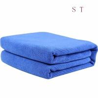洗车毛巾 超细纤维洗车毛巾 擦车巾 吸水毛巾 洗车布 家车两用毛巾