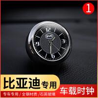比亚迪唐宋MAX秦元S67L汽车摆件车载时钟表改装车内饰电子石英表