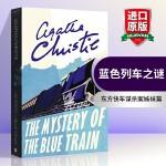 蓝色列车之谜 英文原版小说 The Mystery of the Blue Train 蓝色特快上的秘密 东方快车谋杀