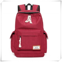 学生书包女生初中生双肩包韩版帆布背包大容量男士旅行包时尚潮流