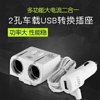 多功能一拖多车载充电器三合一车充2A自带点烟器接口华为小米三星SN2343 白色(型号AL-531) 带三个点烟器接口