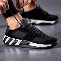 adidas阿迪达斯男子篮球鞋2018新款耐磨训练比赛运动鞋AQ0831