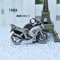 金属U盘16g创意优盘高速 男生礼品u盘个性定制摩托车upan包邮