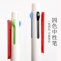 瑞士PREMEC CHALK巧可四色0.5mm中性笔简约多色4色笔派锐美科4合1多功能水笔学生手帐按动签字笔
