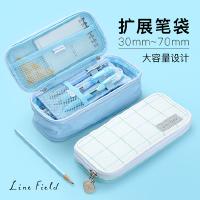 KOKUYO日本国誉笔袋淡彩曲奇大容量双拉链多功能可分类铅笔盒简约纯色可爱初高中生男女可扩展多层收纳包文具