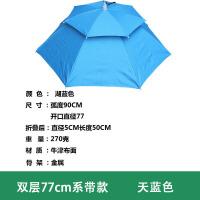 男女儿童头顶伞大号头戴伞帽懒人伞帽钓鱼晴雨伞遮阳伞干活伞