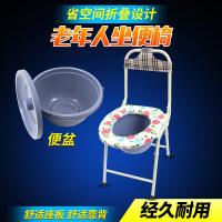 坐便椅子老人马桶椅可折叠坐便器老人坐便器折叠马桶凳4bb