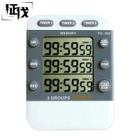 【全场包邮 限时5折】征伐 计时器 三通道电子正倒计时器定时提醒器时钟多功能记忆秒表