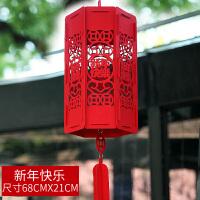 元旦福字挂饰 新年过年无纺布年货狗年挂件 春节商场灯笼装饰用品