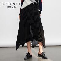 超火的半身裙迪赛尼斯冬韩版不规则高腰显瘦百褶裙子