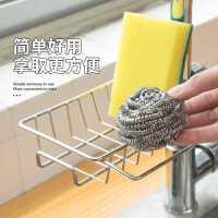 新款水龙头置物架不锈钢厨房水池收纳架洗碗池水槽抹布沥水篮