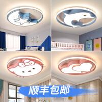 儿童房卧室灯男孩女孩创意卡通吸顶灯现代简约房间灯具主卧室灯饰