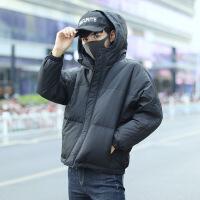 羽绒服男短款韩版潮流青年宽松冬季新款加厚连帽保暖帅气男士外套