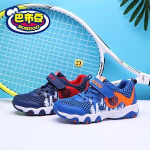 巴布豆童鞋 男童鞋2018夏季单网透气运动鞋防滑中大童网鞋跑步鞋
