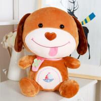 毛绒玩具狗年吉祥物韩国搞怪玩偶可爱萌抱枕公仔儿童娃娃礼物女生