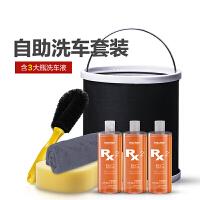 泡沫洗车液水蜡浓缩去污上光镀膜精专用汽车清洁剂车用腊水