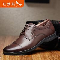 【领�幌碌チ⒓�120】红蜻蜓男士制式商务男鞋士官校尉军鞋07正品军官皮鞋男