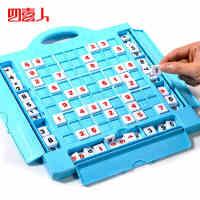 儿童数字难题数独游戏棋九宫格益智桌面玩具智力逻辑思维亲子游戏
