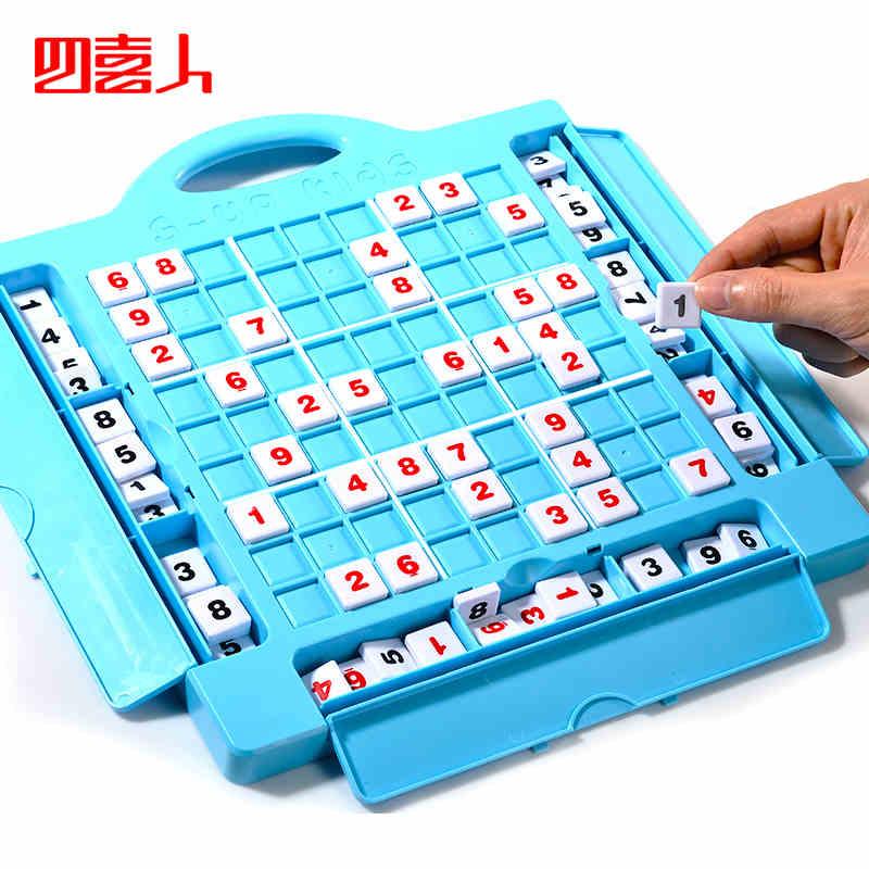 儿童数字难题数独游戏棋九宫格益智桌面玩具智力逻辑思维亲子游戏 送电子题 送数字贴纸 送备用棋子