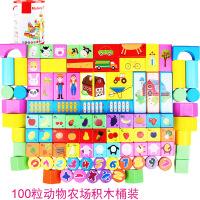 儿童桶装木制积木100粒数字拼音识字宝宝玩具1-2-3-6周岁实木