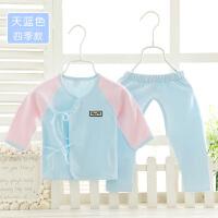 新生儿衣服夏季0-3个月纯棉上衣初生婴儿单件套装春秋宝宝和尚服9442