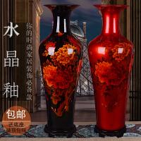 器 中国红牡丹花开富贵落地大花瓶家居客厅1米大号摆件