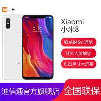 【当当自营】Xiaomi/小米8 6GB+64GB 白色 移动联通电信4G全网通手机